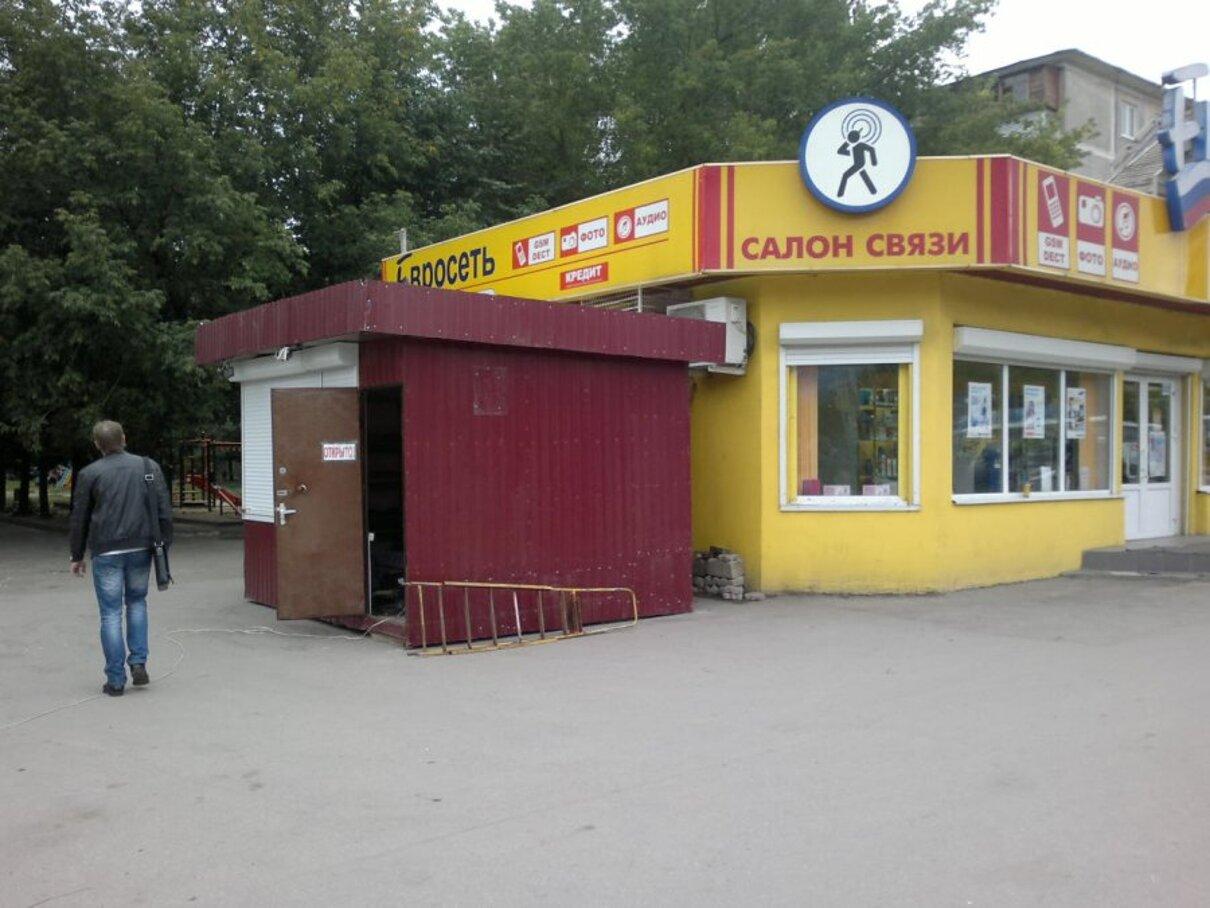Жалоба-отзыв: Всюду ларьки