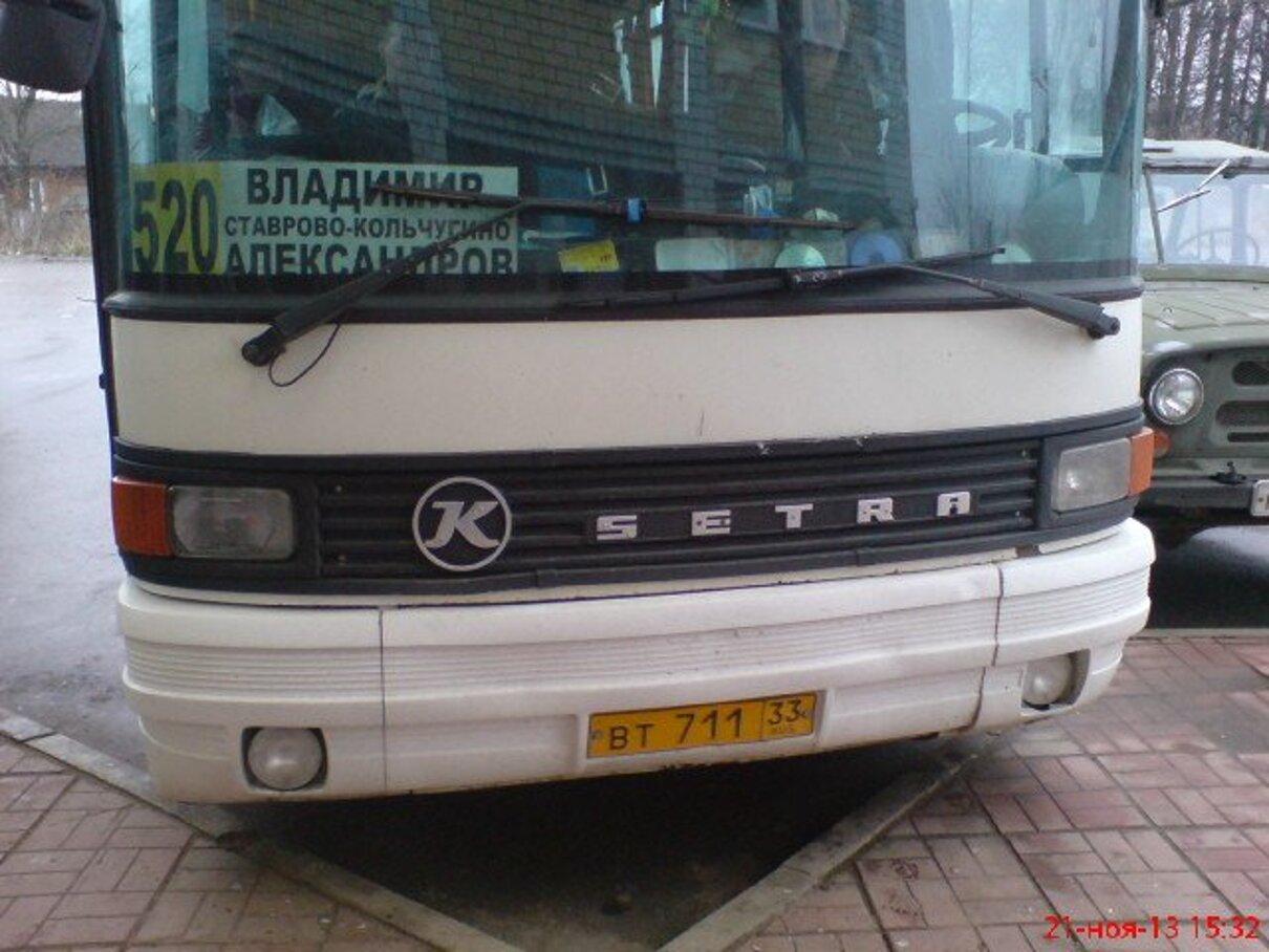 Жалоба-отзыв: водитель автобуса - Водитель хам и хапуга..  Фото №1