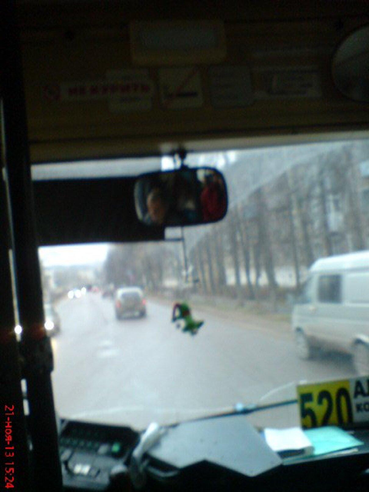 Жалоба-отзыв: водитель автобуса - Водитель хам и хапуга..  Фото №2