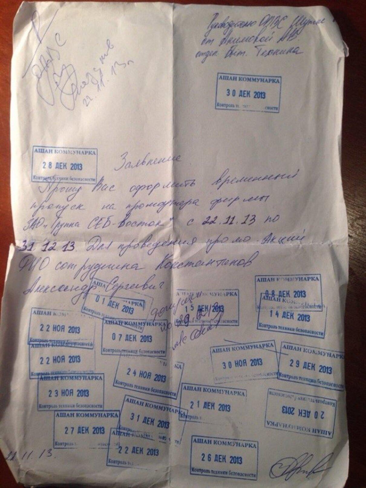 """Жалоба-отзыв: Агенство """"Imagency"""" - Развод и обман на 10000р"""