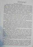 Жалоба-отзыв: Генеральная прокуратура - Генеральные волокитчики
