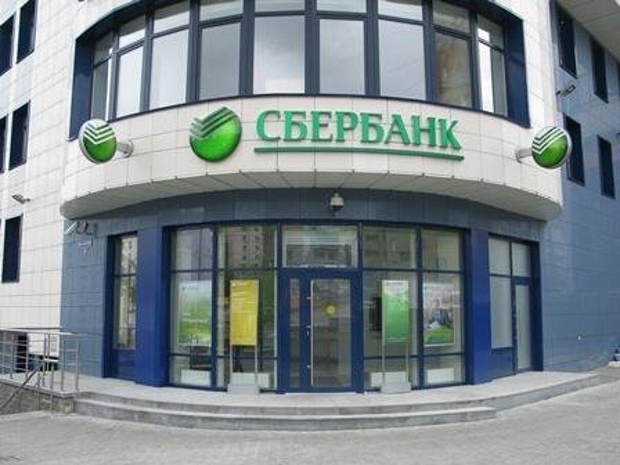Жалоба-отзыв: Сбербанк России - В Сбербанке бывшие сотрудники снимают деньги со вкладов и счетов клиентов имея базу!