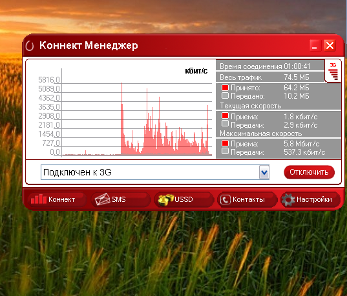 Жалоба-отзыв: MTS-Internet - Проблемы с скоростью интернета