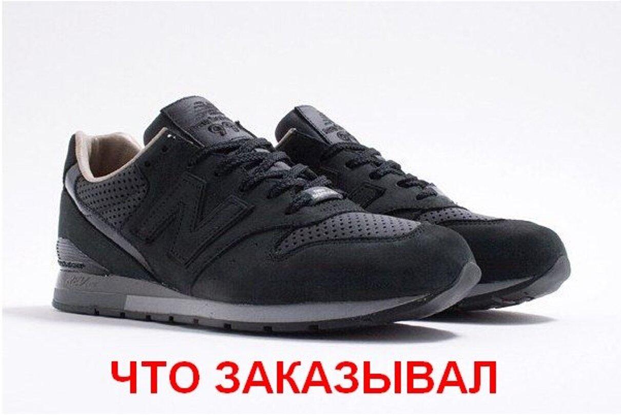 Жалоба-отзыв: Http://mos-cross.ru - Мошенники интернет-магазина mos-cross.ru