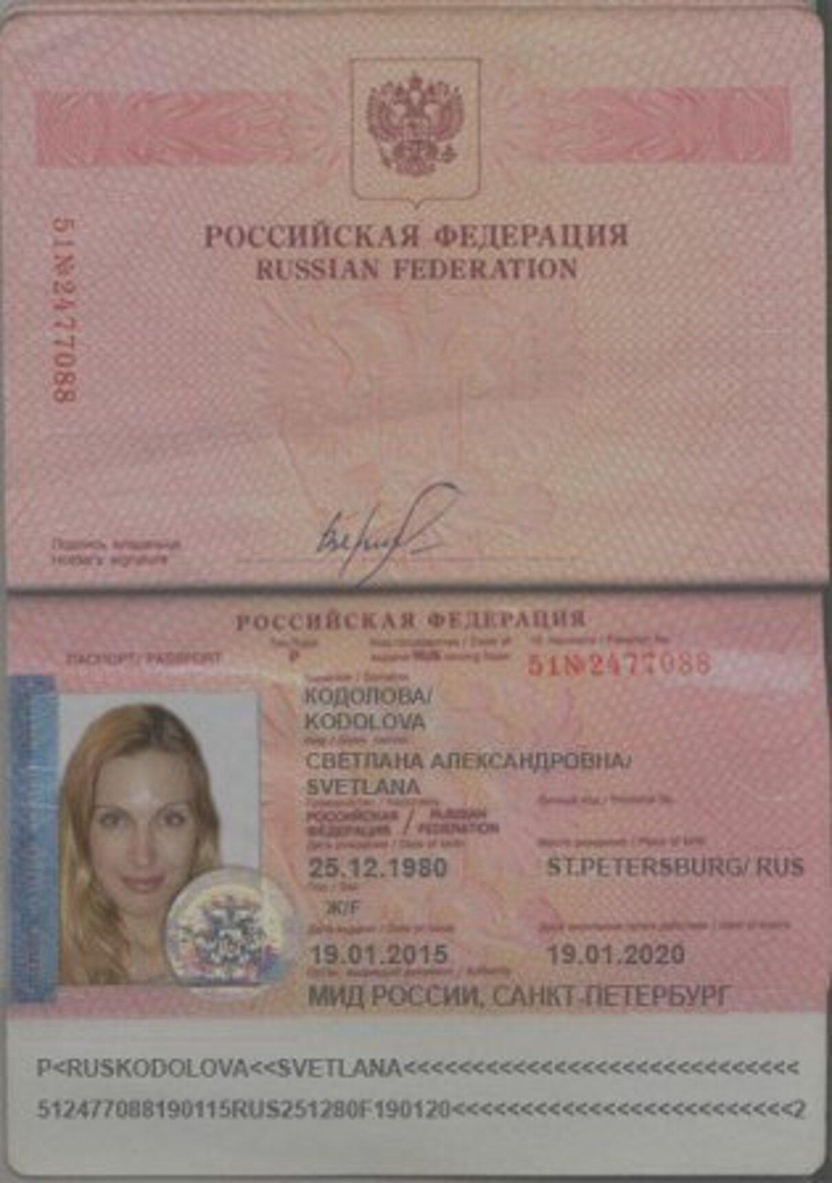 Жалоба-отзыв: Светлана Кодолова - Машенница и вымагательница.  Фото №1