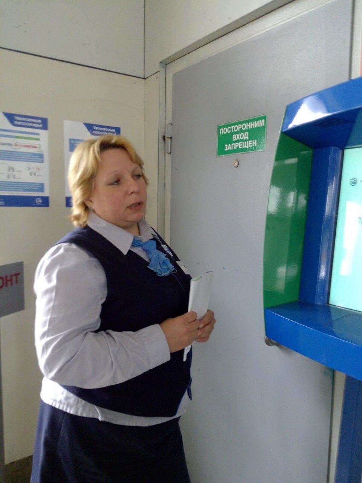 Жалоба-отзыв: РЖД, Павелецкое направление - Отсутствие необходимой информации пассажиров.  Фото №1