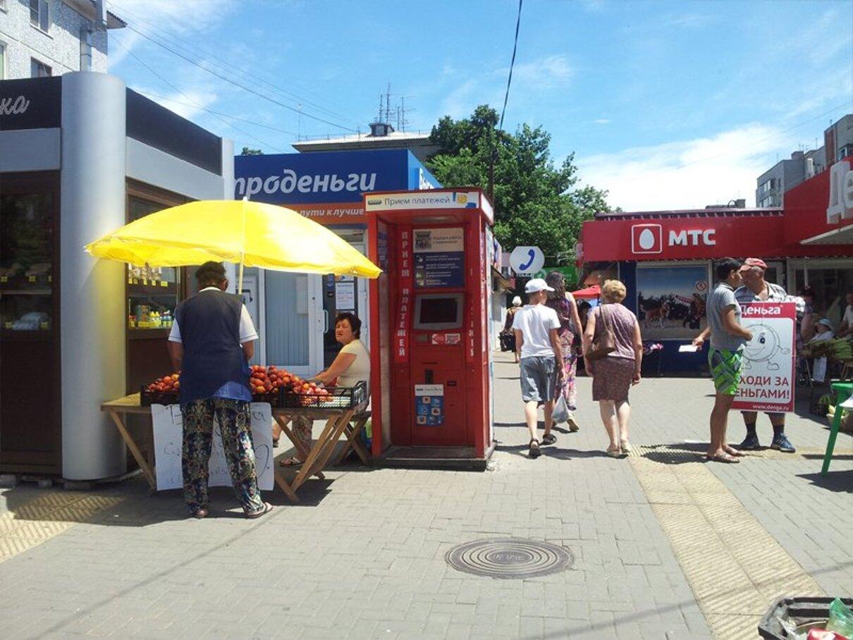 Жалоба-отзыв: Терминал платежей/придорожная торговля - Тротуар для пешеходов, а не для торговли!.  Фото №3