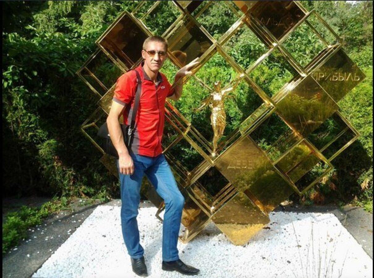 Жалоба-отзыв: Костюченко Дмитрий Николаевич - Альфонс! Опасный неадекват!.  Фото №1
