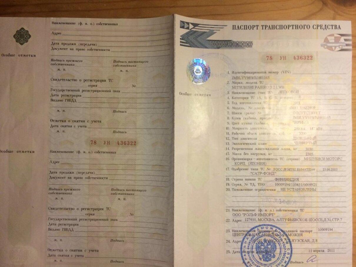Жалоба-отзыв: Сергей Губкин или Кузнецов Олег - Мошенники на www.avto.ru и www.avito.ru.  Фото №4