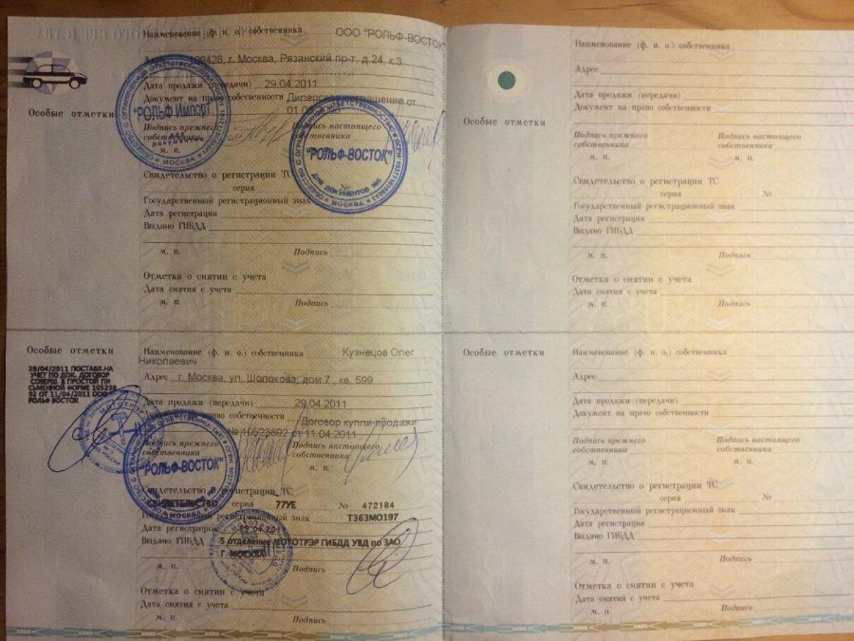 Жалоба-отзыв: Сергей Губкин или Кузнецов Олег - Мошенники на www.avto.ru и www.avito.ru.  Фото №1