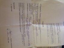 Жалоба-отзыв: МТС - Планшет.  Фото №1