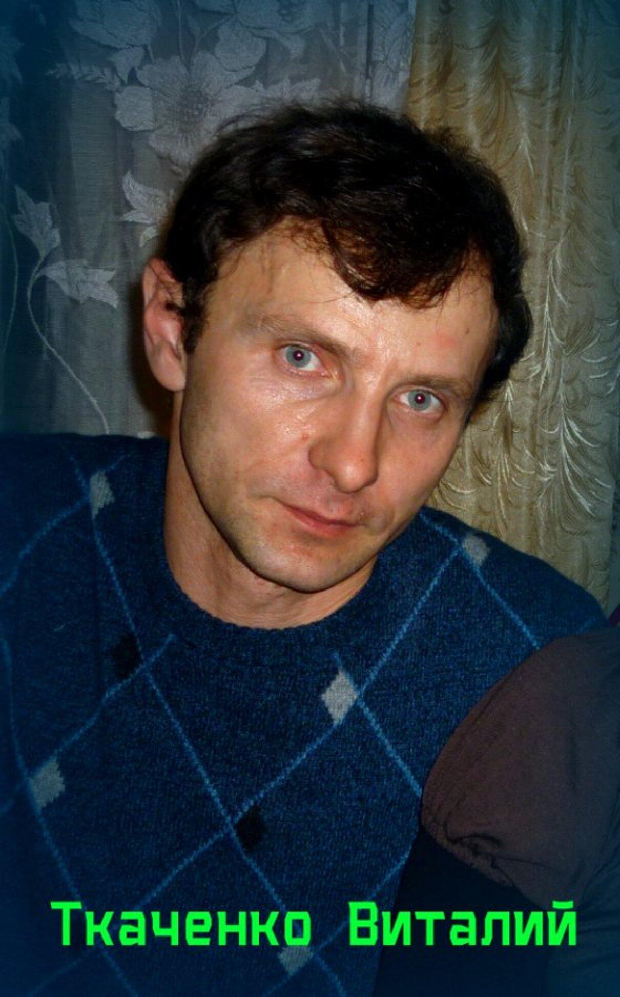 Жалоба-отзыв: Ткаченко Виталий - Альфонс и мошенник.  Фото №1