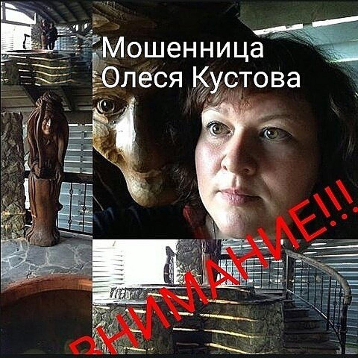 Жалоба-отзыв: Олеся Кустова Ижевск - Молодильный чугунный чан.  Фото №1