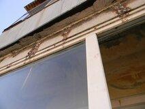 "Жалоба-отзыв: ИП ""Бавинов Салман Дилгам-оглы"" - Гидроизоляция балкона.  Фото №1"