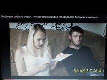 Жалоба-отзыв: Макушев Дмитрий - ЖИВОДЕР.  Фото №1