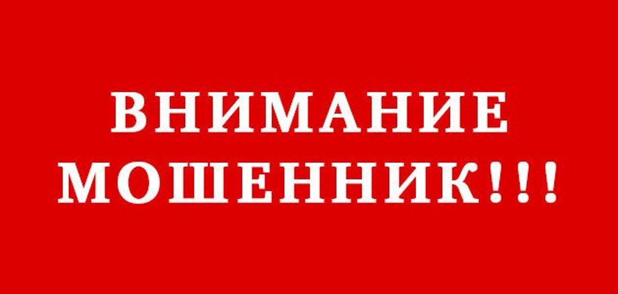 Жалоба-отзыв: Antizaliv@gmail.com - Кидала с Украины