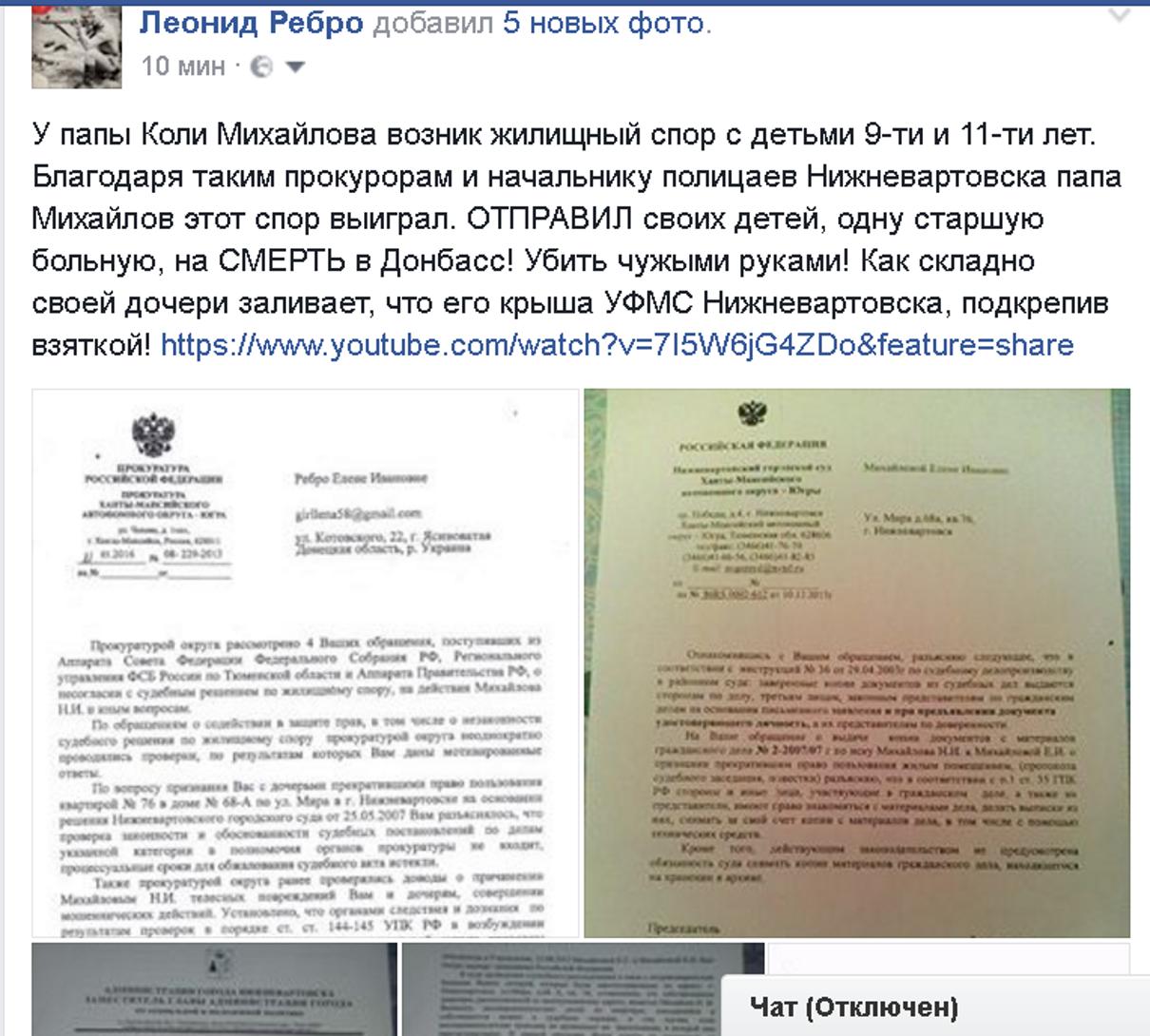 Жалоба-отзыв: Прокуратура РФ - Вы видели смерть в 17-ть лет?.  Фото №4