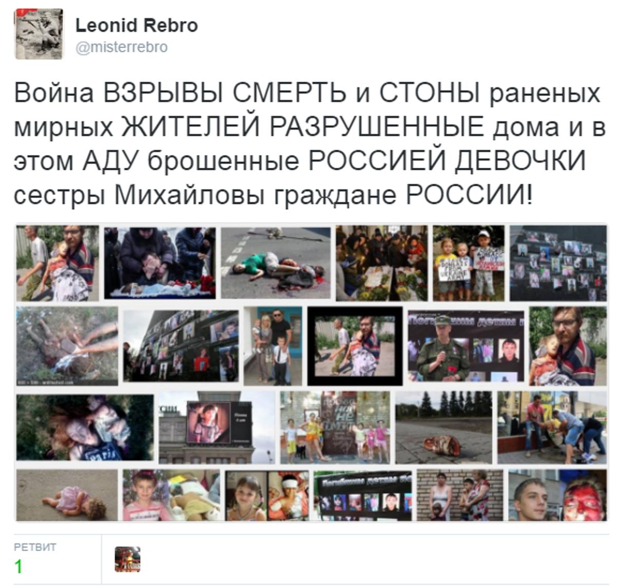Жалоба-отзыв: Прокуратура РФ - Вы видели смерть в 17-ть лет?.  Фото №5
