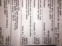 Жалоба-отзыв: Связной - Навязывание дополнительных услуг, вранье! Верните деньги! Пишем жалобу в Роспотребнадзор и прокуратуру!!!.  Фото №1