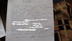 Жалоба-отзыв: Кулагин Сергей Михайлович - Мошенник.  Фото №2