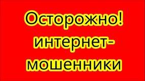 Жалоба-отзыв: Новые почты Украинского кидалы Antizaliv@gmail.com, zalivkarta@rambler.ru, zvcard100@gmail.com - Новые почты Украинского кидалы на деньги Antizaliv@gmail.com, zalivkarta@rambler.ru, zvcard100@gmail.com.  Фото №1