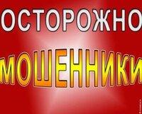 Жалоба-отзыв: Antizaliv@gmail.com - Кидала с Украины.  Фото №1
