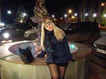 Жалоба-отзыв: Солодова Екатерина Сергеевна САМАРА - МОШЕННИЦА, ВОРОВКА ИЗ САМАРЫ.  Фото №3