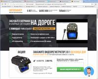 """Жалоба-отзыв: """"Автосканер"""" 3v1.shop-avtoscaner.ru, ООО «Торговый цех» - Наглый обман.  Фото №1"""