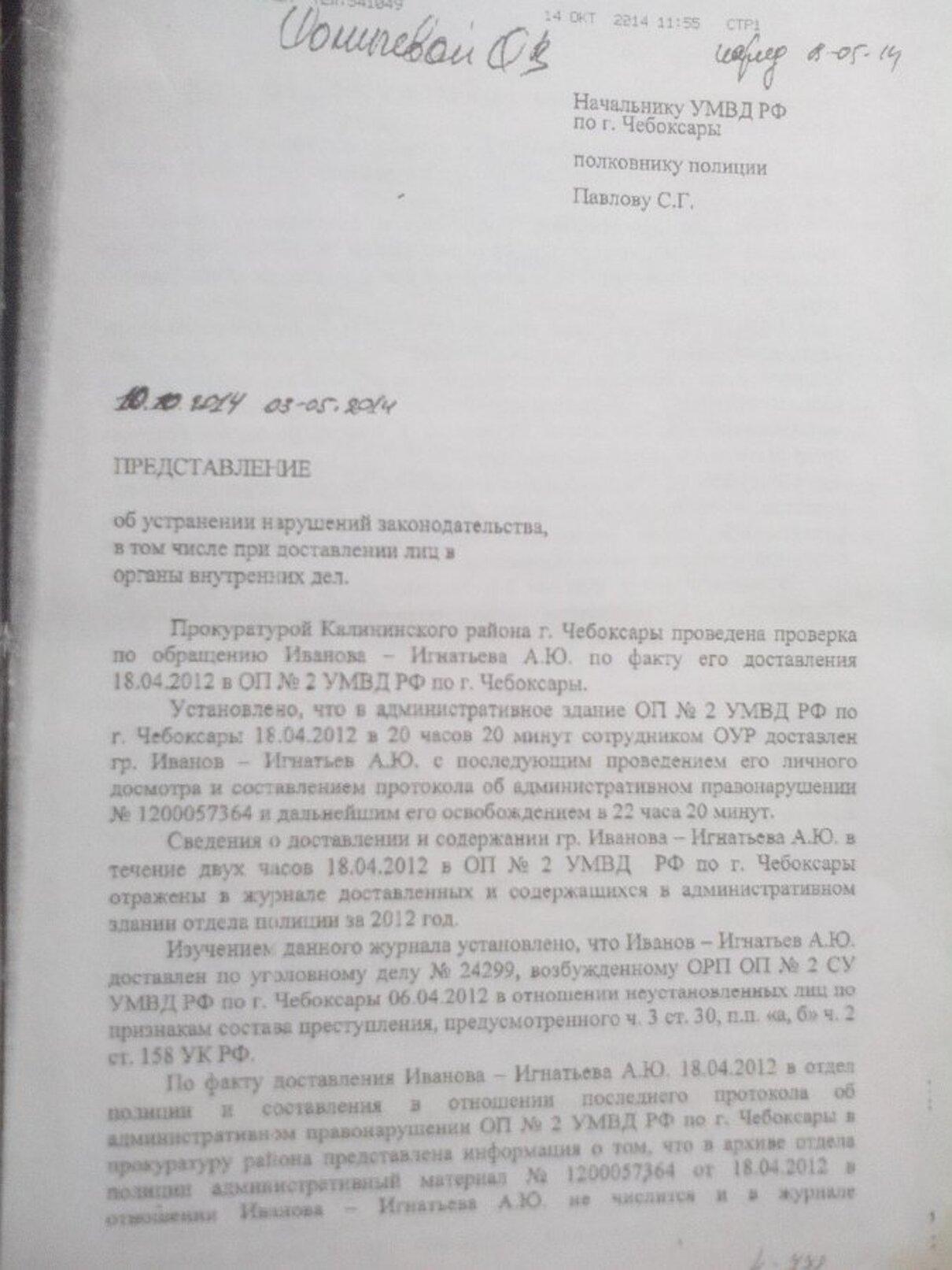 Жалоба-отзыв: Якимаха Наталья Михайловна - Якимаха Наталья Михайловна.  Фото №1
