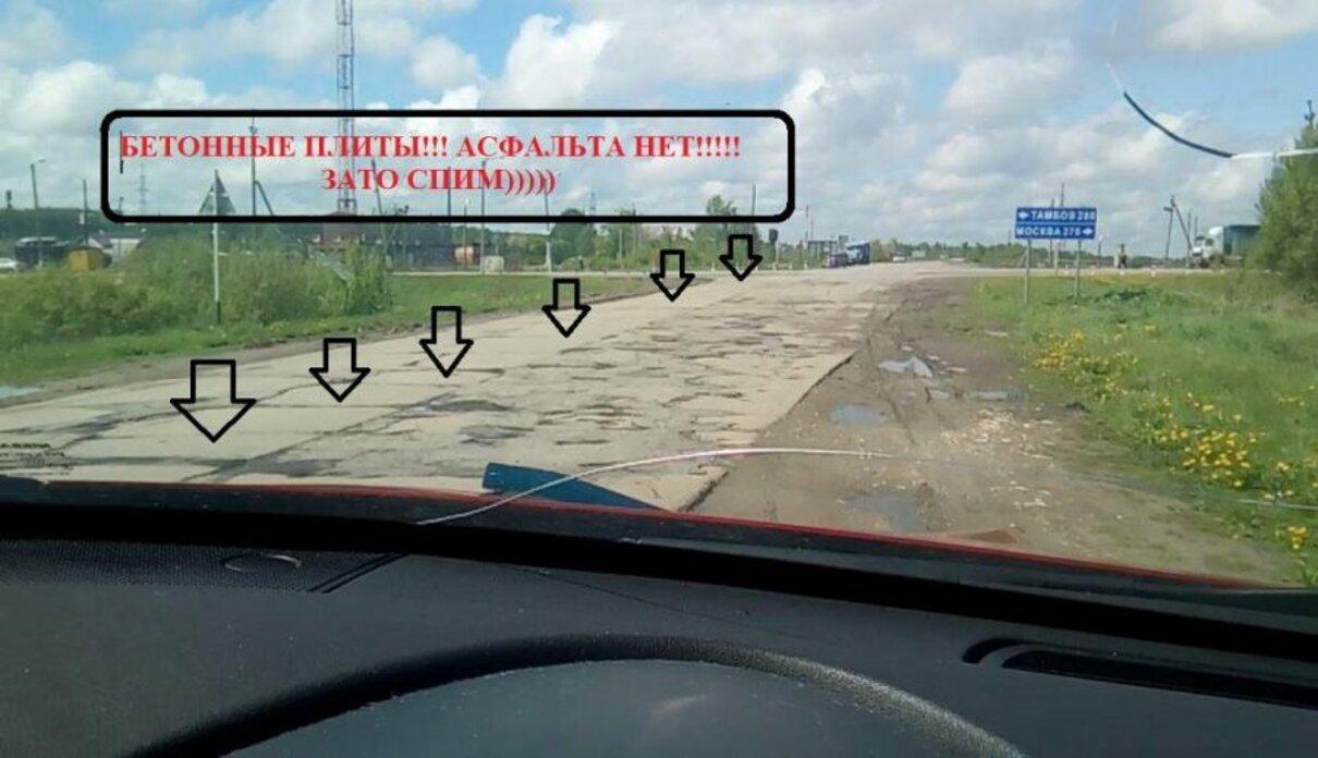 Жалоба-отзыв: Дорожная служба Скопинского района - Требуем капитального ремонта дороги.  Фото №5