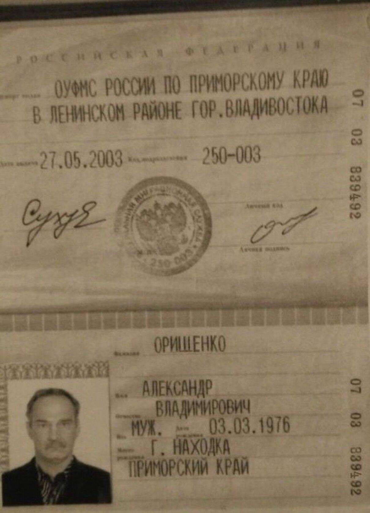 Жалоба-отзыв: Partsofjapan2008@gmail.com - Во Владивастоке появились еще одни мошенники.  Фото №3