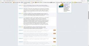 Жалоба-отзыв: Bolshoyvopros.ru - Удаляют все что хотят, т.е. сами формируют ответы.  Фото №1