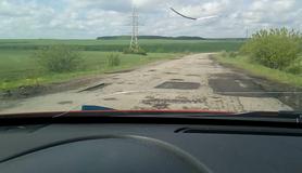 Жалоба-отзыв: Дорожная служба Скопинского района - Требуем капитального ремонта дороги.  Фото №3