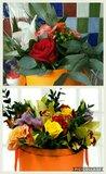 Жалоба-отзыв: Novayagollandiya.ru - Букет из старых цветов, не соответствует фото и в 2 раза меньше!.  Фото №1