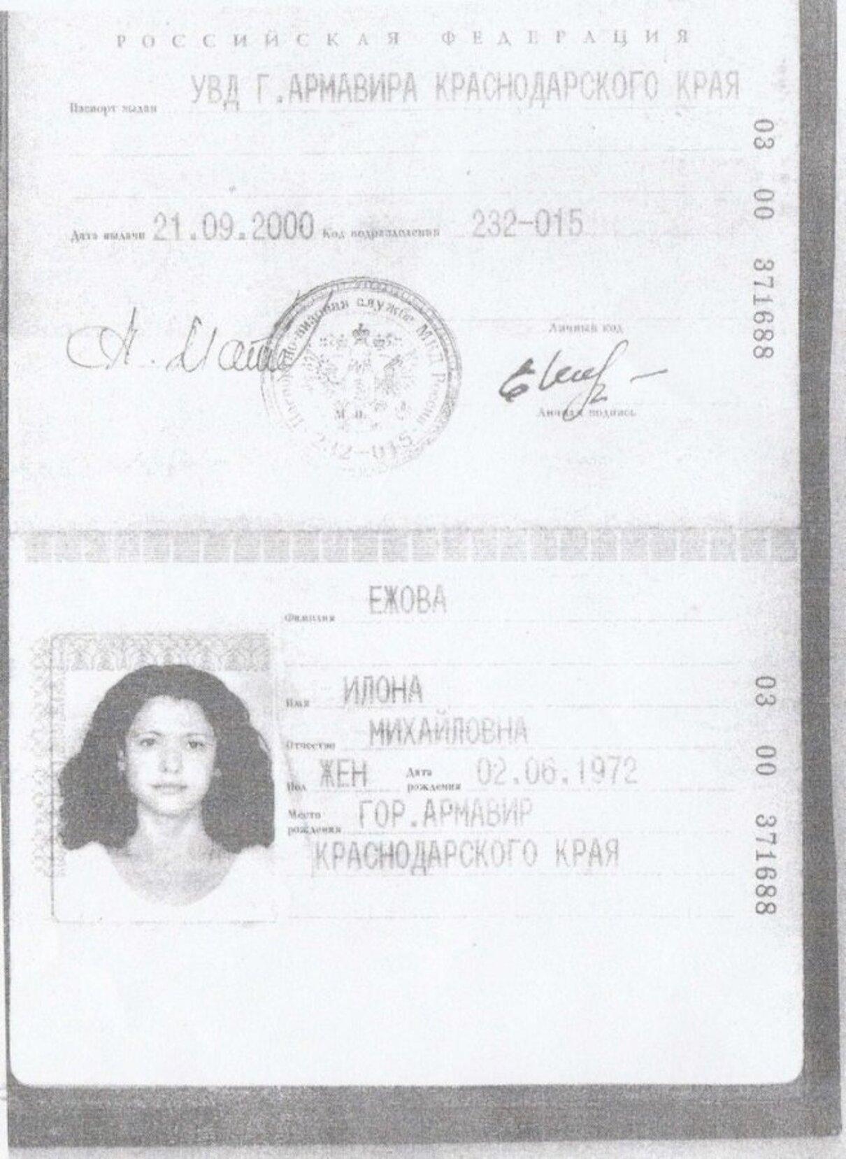 Жалоба-отзыв: Ежова Илона Михайловна - Проштрафившийся сотрудник + мошенник + воришка.  Фото №1