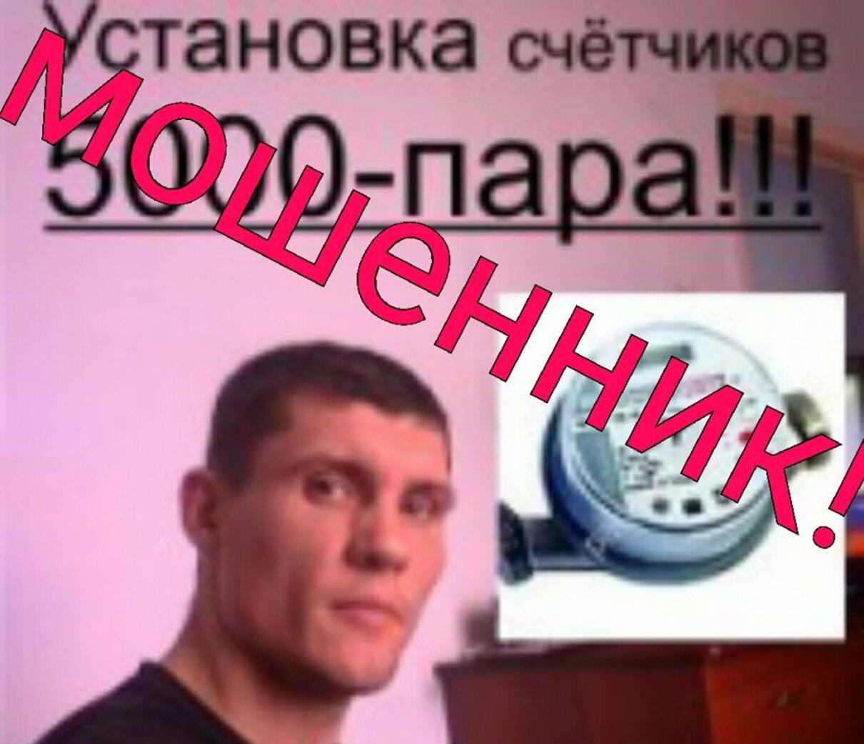 Жалоба-отзыв: Ип Гончаров В.В - Мошенник.  Фото №1