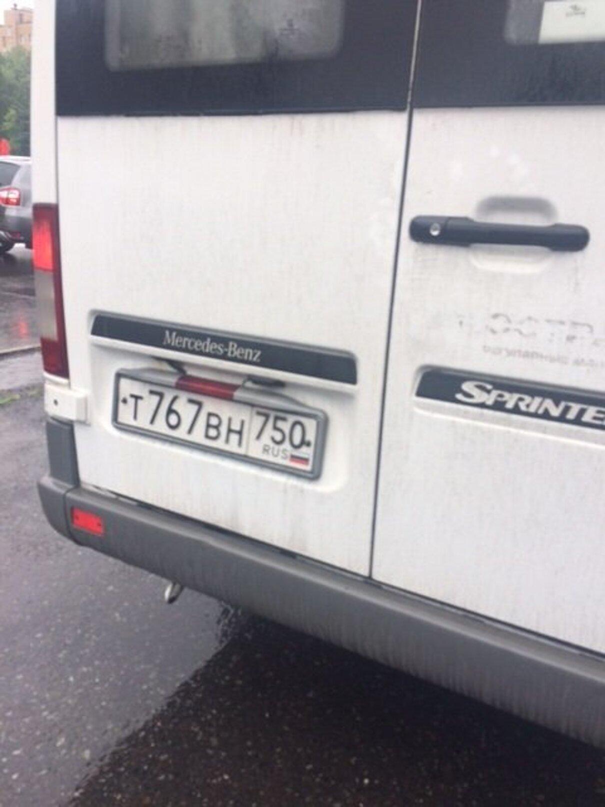 Жалоба-отзыв: Маршрутные такси Ногинск - Москва - Хотели как лучше, получили.  Фото №3
