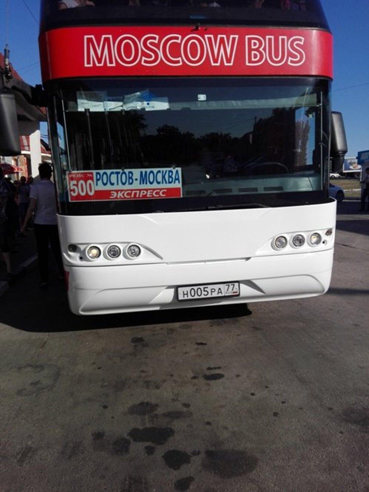 Жалоба-отзыв: ООО Автобусная компания Столичная - Остерегайтесь мучений, за которые кто-то получает прибыль.  Фото №2