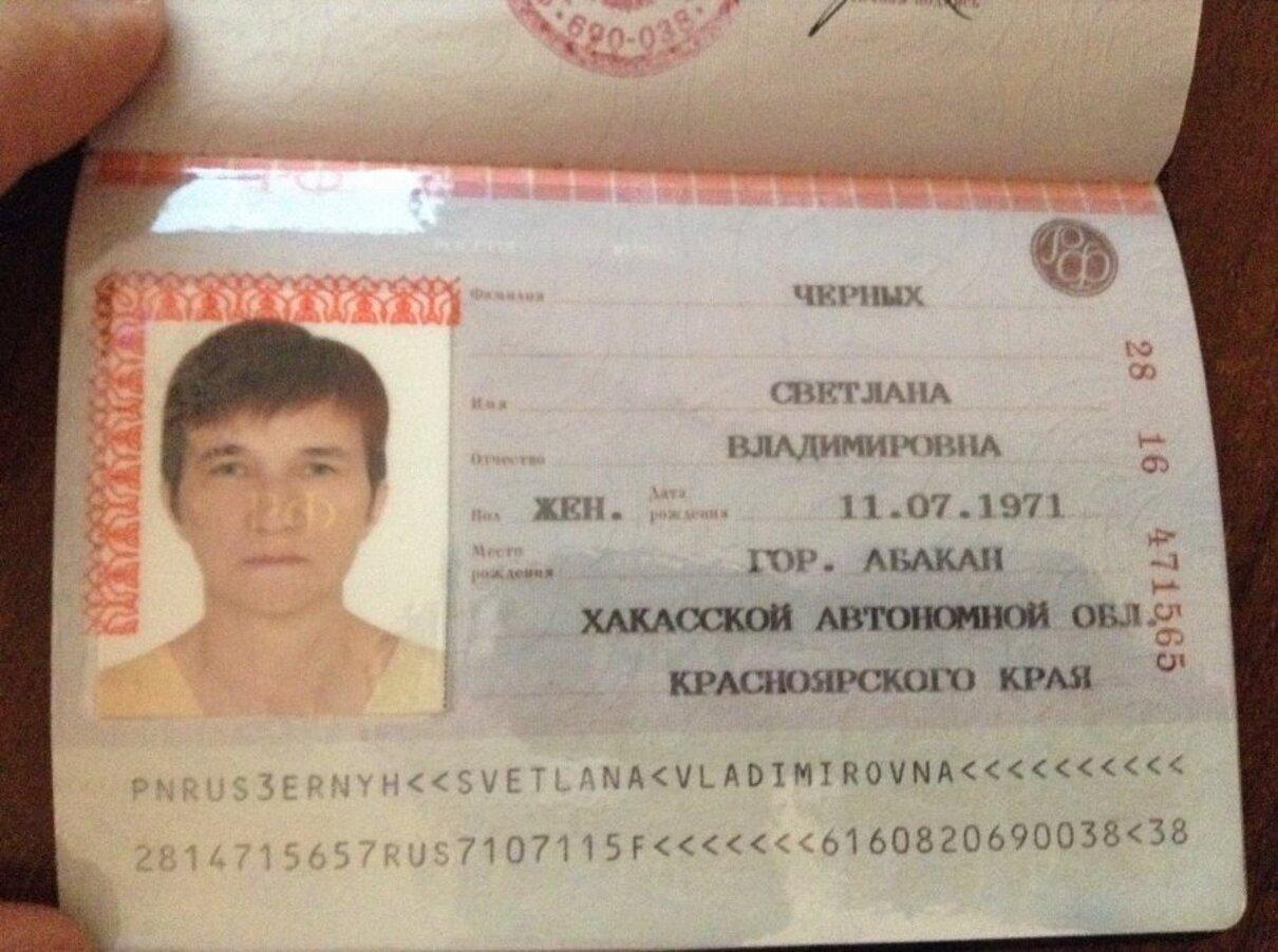 Жалоба-отзыв: Судебный пристав, Мащенко Евгения Александровна - Снятие средств с кредитной карты