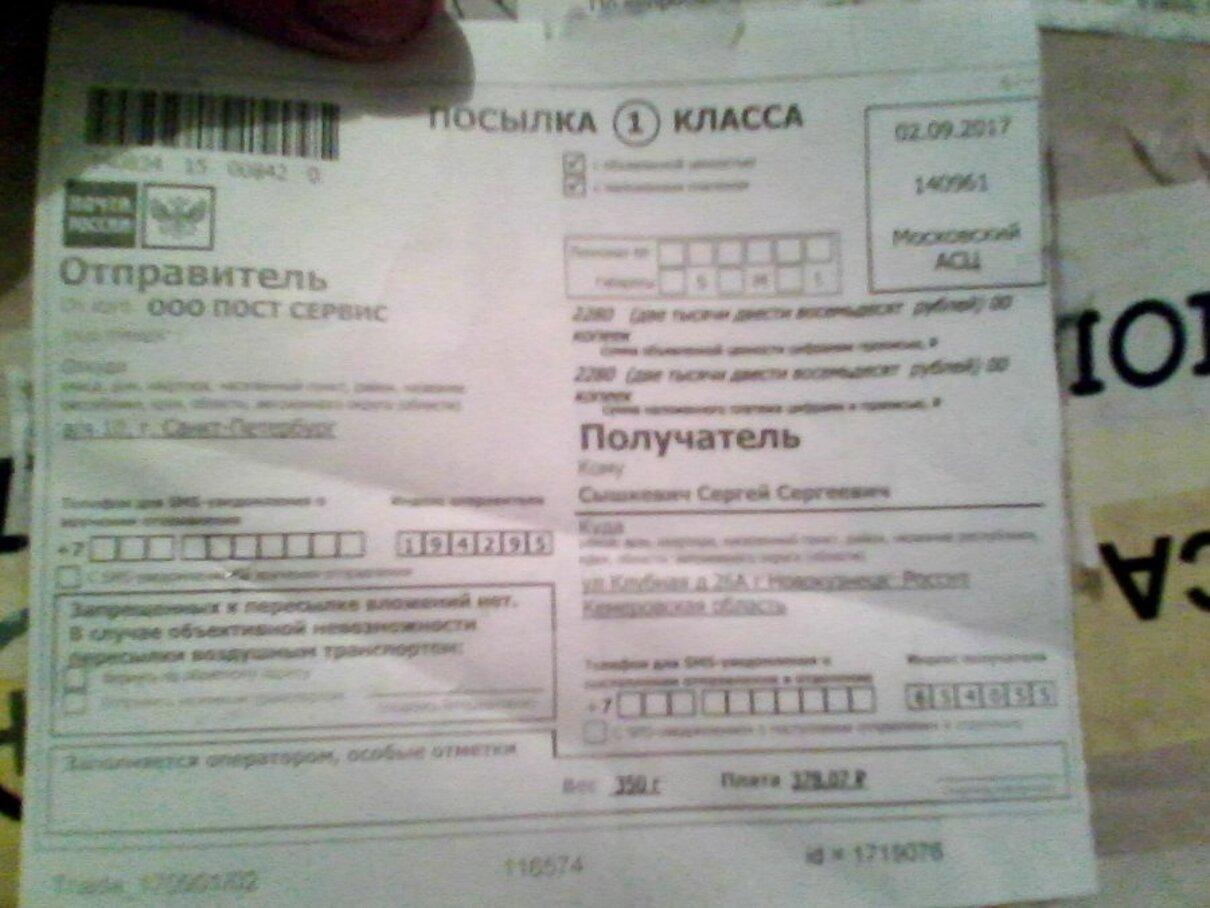 Жалоба-отзыв: ООО AERIAL - Несоответствие товара заявленного на сайте.  Фото №1