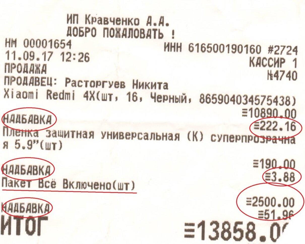 Жалоба-отзыв: Цифроград - ОБХОДИТЕ СТОРОНОЙ эти чудо-магазины