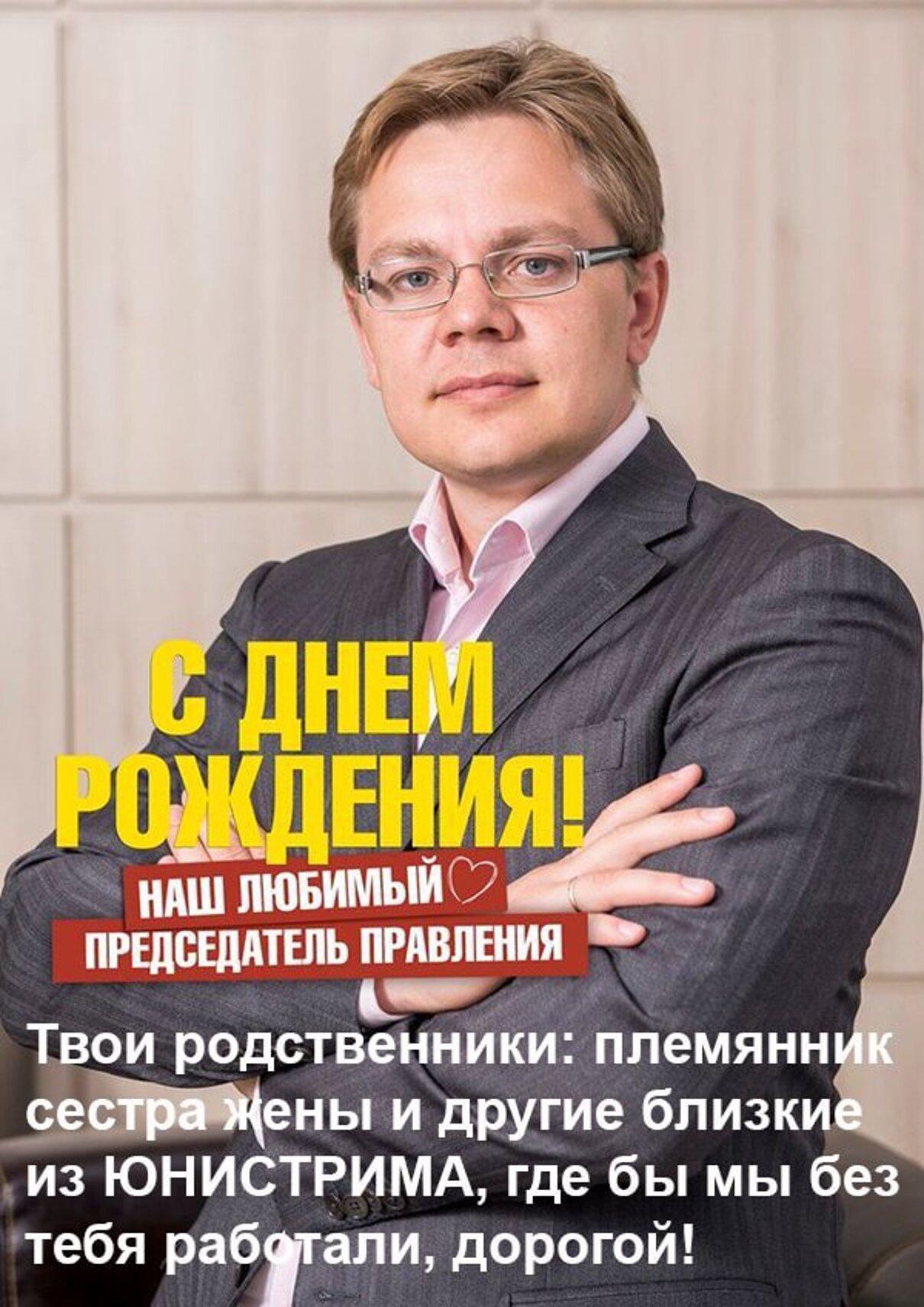Жалоба-отзыв: Юнистрим Банк - ЮНИСТРИМ: взгляд изнутри.  Фото №3