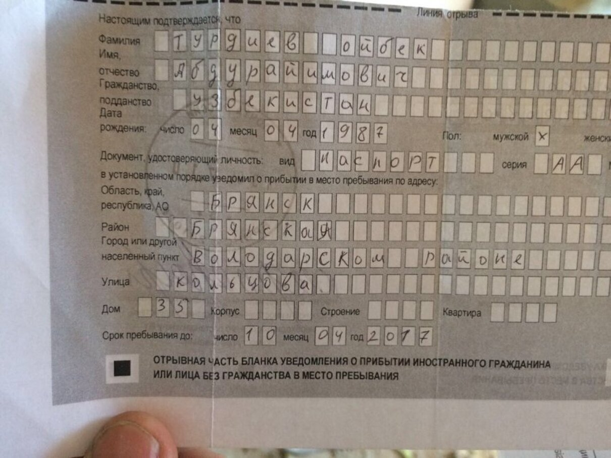 Жалоба-отзыв: Турудиев Ойбек Абдурайимович - Мошенник.  Фото №4