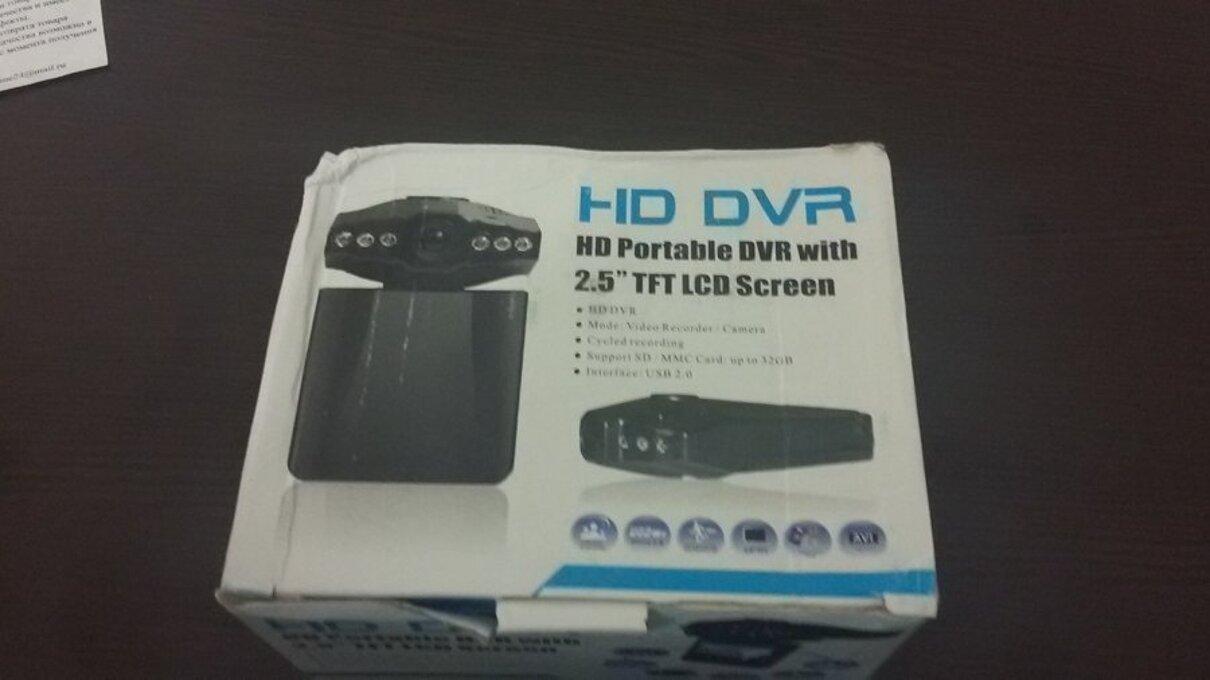 Жалоба-отзыв: Eurotime24@mail.ru - Заказывал видеорегистратор с антирадаром Subini GR H9+STR прислали просто видеорегистратор HD DVR.  Фото №1