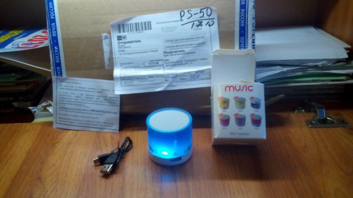 Жалоба-отзыв: Shopmaybay.ru/jbl-spinner2 - Меня не устраивает товар!.  Фото №1