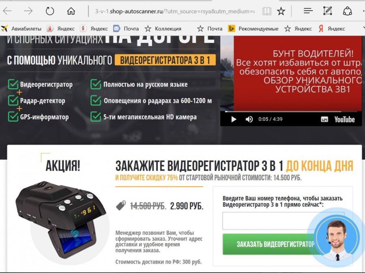 Жалоба-отзыв: Интернет магазин Eurotime24 - Поставка товара, не соответствующего заказанному.  Фото №1