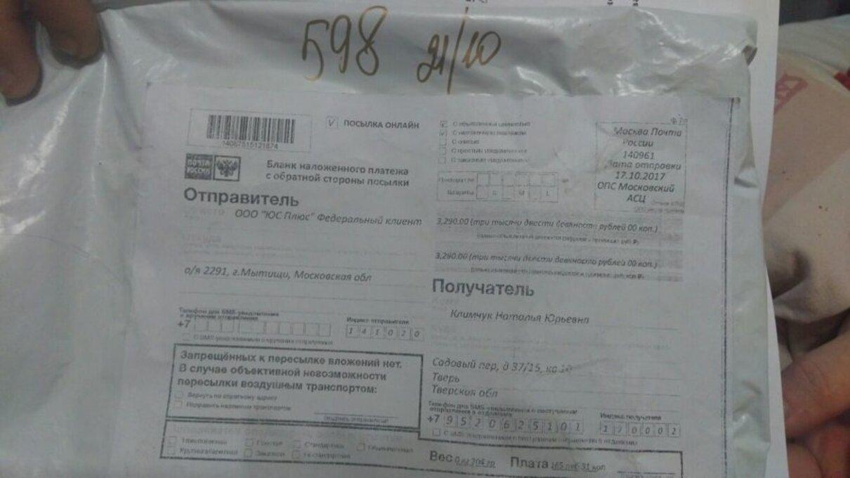 Жалоба-отзыв: Eurotime24@mail.ru - Товар не соответствует заявленному!!!.  Фото №5