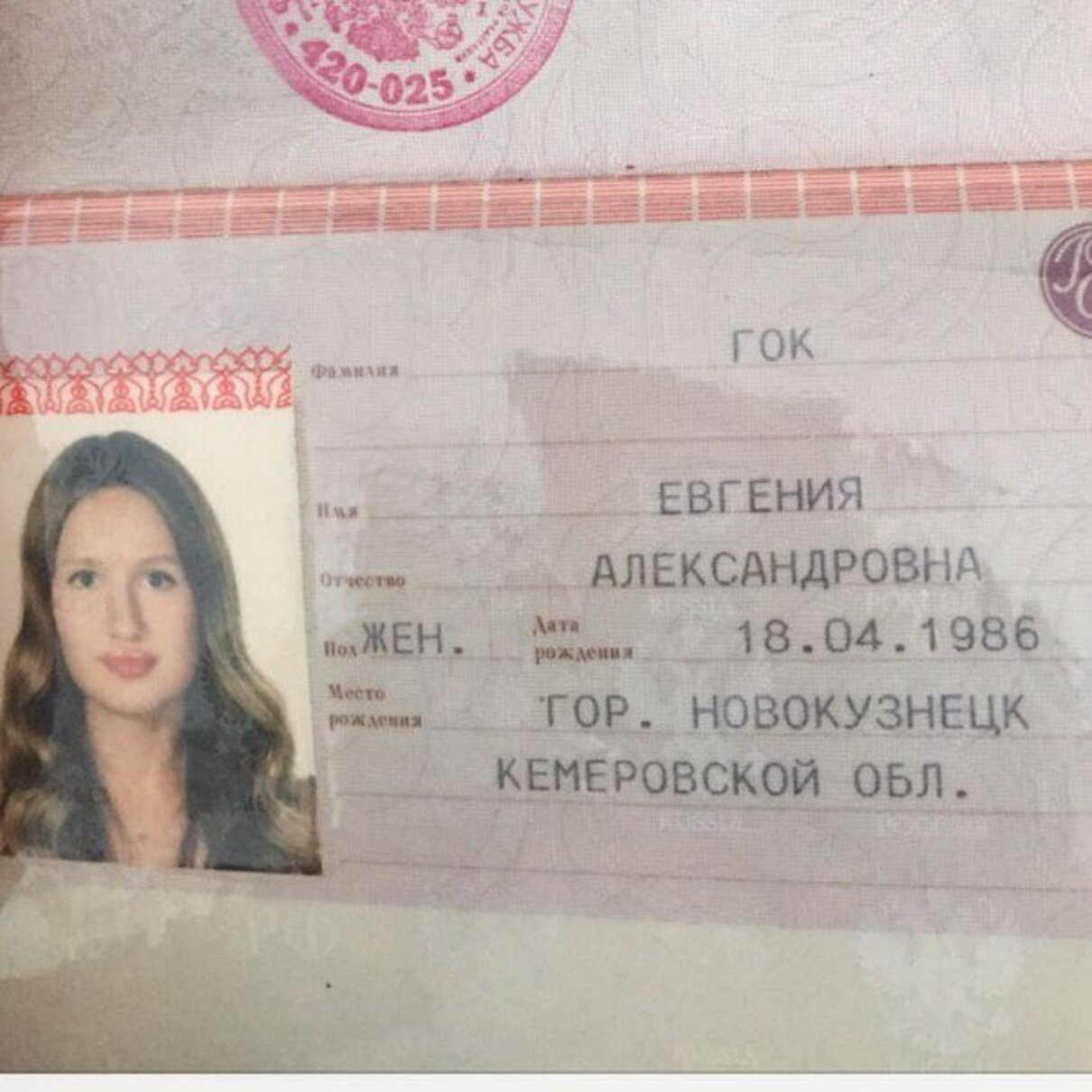 Жалоба-отзыв: Гок Евгения Александровна - Интернт-мошенник