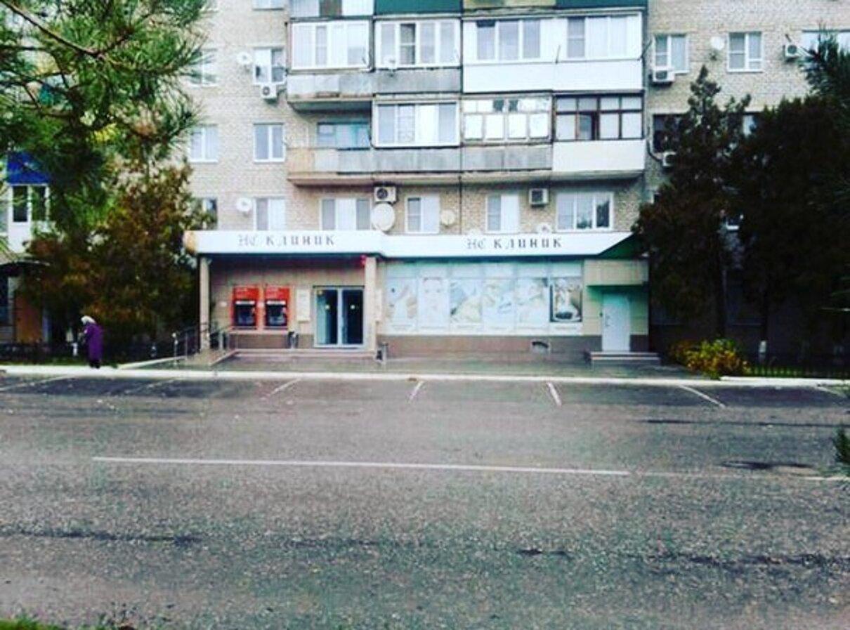 Жалоба-отзыв: Центр красоты НС КЛИНИК - Мошенники.  Фото №1