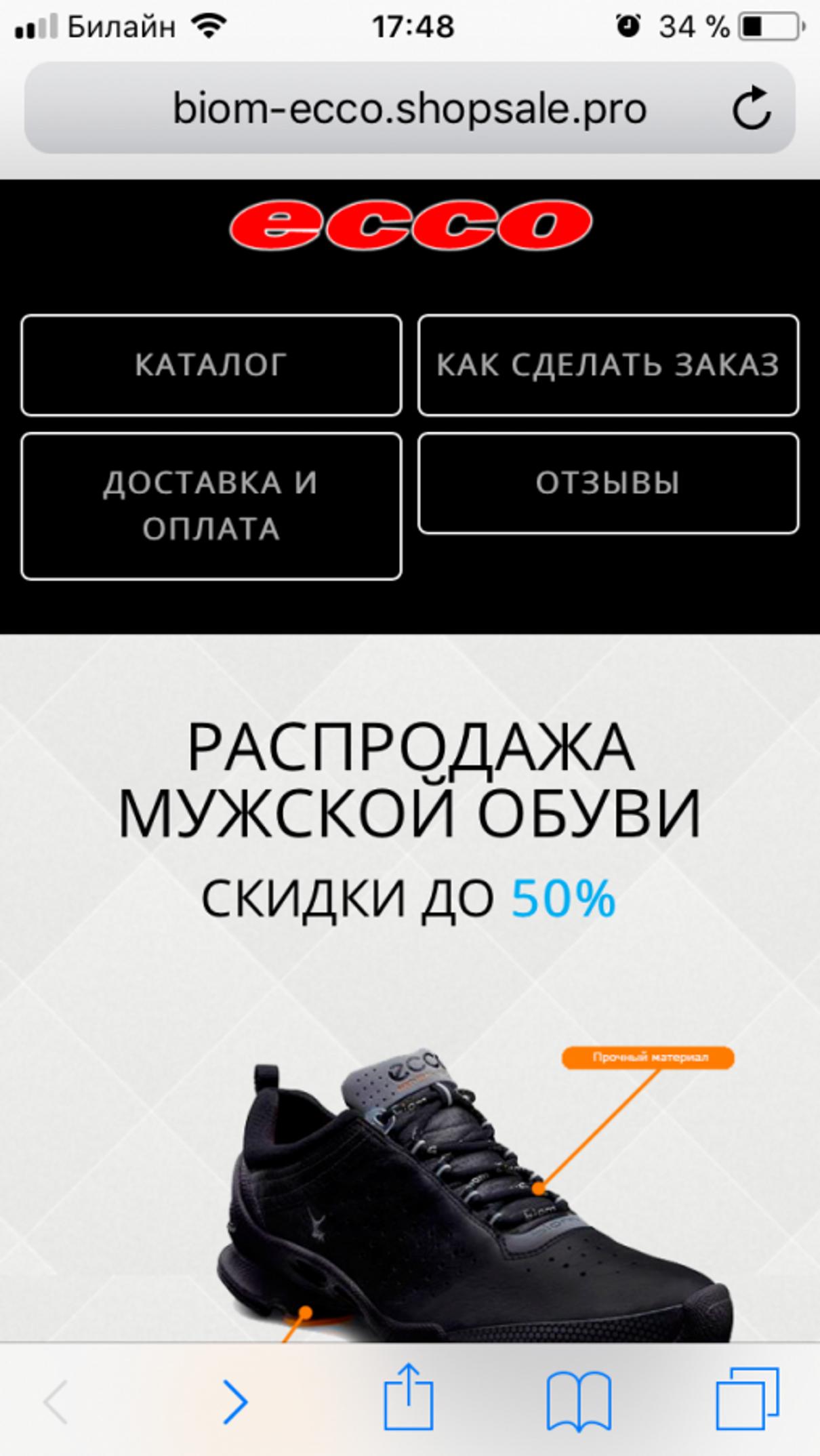 Жалоба-отзыв: ООО ПИМ - Мошенники на государственном уровне.  Фото №1